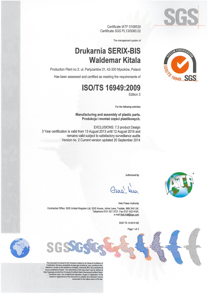 ISO_TS 16949_2009